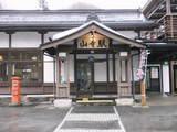 2010年01月30日_P1300199