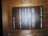 2010年10月23日_PA230074