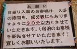 2010年09月18日_P9180051