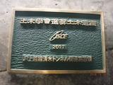 DSCF1075
