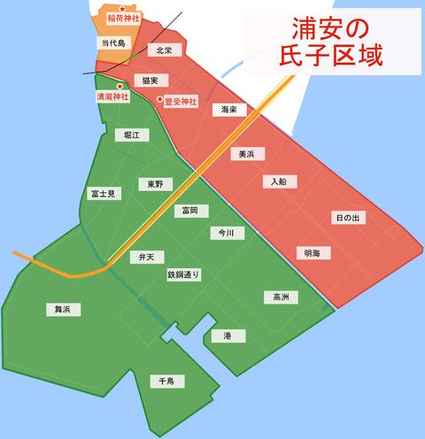 浦安市氏子地図(縮小)