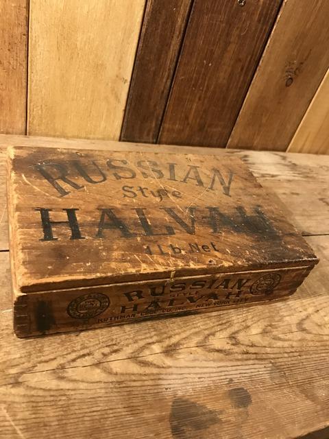 vintage russian style halvah rothman chocolate box (3)
