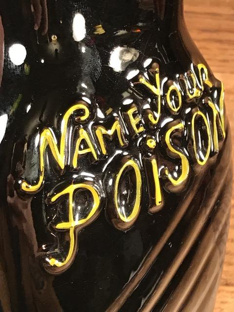 Vintage Name Your Poison Skull Decanter (24)