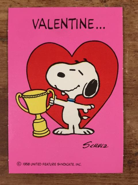Vintage Hallmark Peanuts Snoopy Valentine Card (2)