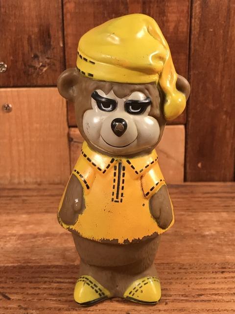 Vintage Travelodge Sleepy Bear Squeeze Doll (1)