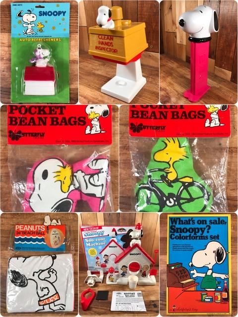 Vintage Peanuts Snoopy Item (2)