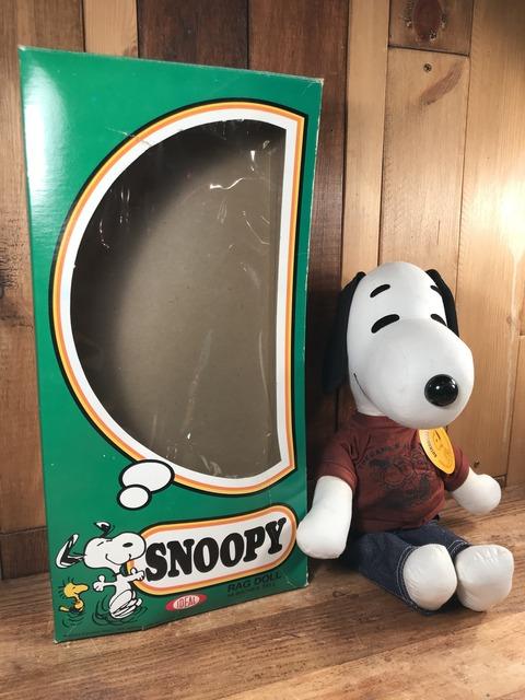 Vintage Ideal Peanuts Snoopy Rag Doll (3)