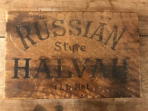 vintage russian style halvah rothman chocolate box (9)