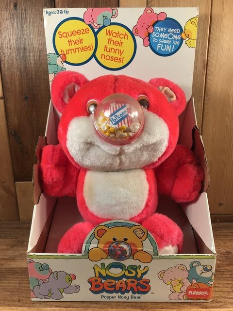 "Vintage Playskool Nosy Bears ""Popper Nosy Bear"" Plush Doll (1)"