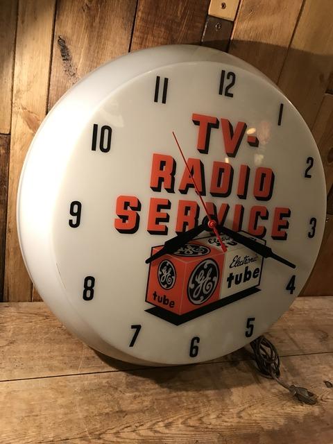 vintage TV radio service lighted wall clock (3)