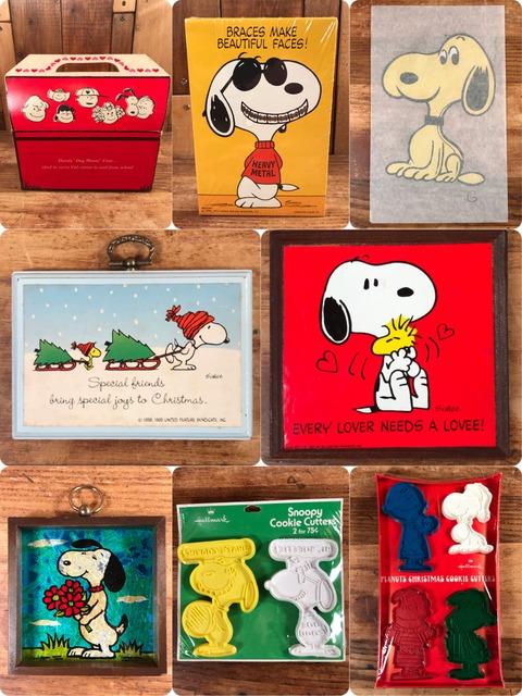 Vintage Peanuts Snoopy Item (1)