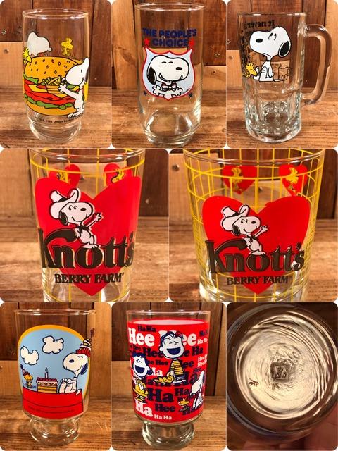 Vintage Peanuts Snoopy Glass Item (1)
