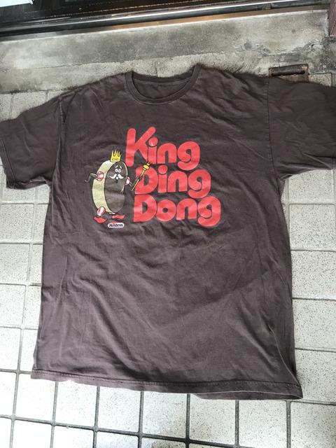 "Vintage Hostess ""King Ding Dong"" T-Shirt"