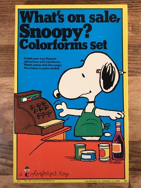 Vintage Colorforms Peanuts Snoopy Colorforms Set (1)