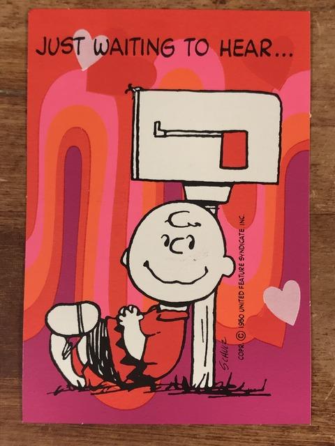 Vintage Hallmark Peanuts Snoopy Valentine Card (1)