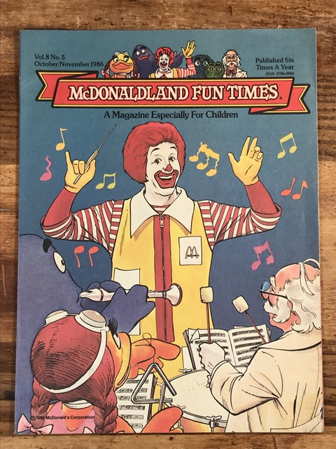 "Vintage McDonaldland Fun Times ""Sounds Like Fun!"" Magazine (1)"
