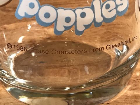 "Vintage  Anchor Hocking Popples ""Puffball Popple"" Glass (21)"