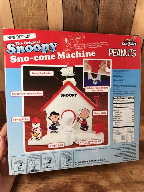 Vintage Peanuts Snoopy Sno-cone Machine (4)