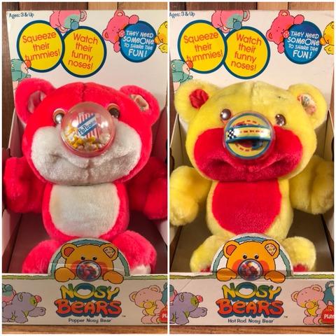 Vintage Playskool Nosy Bears Plush Doll