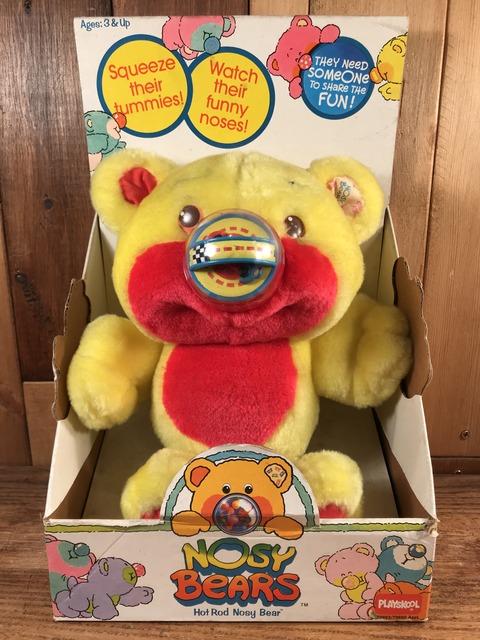 "Vintage Playskool Nosy Bears ""Hot Rod"" Plush Doll (1)"