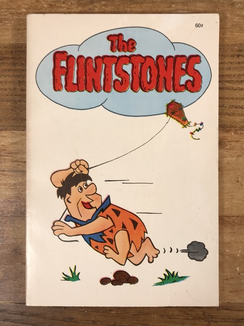フリントストーンのビンテージのコミック (1)