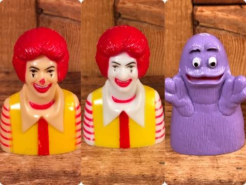 "Vintage McDonald's ""Ronald"" Pencil Sharpener"