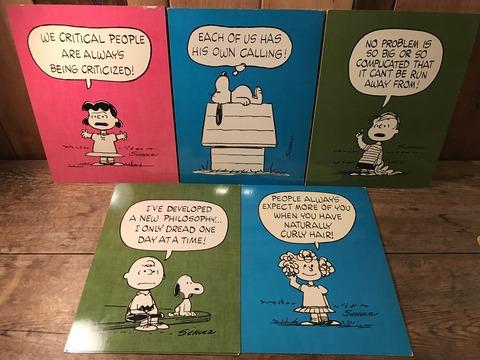 Snoopy (230)