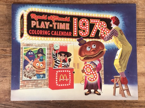 Vintage Ronald McDonald Play-Time Coloring Calendar (2)