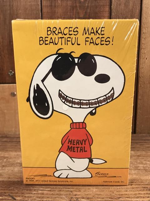 """Vintage Hallmark Peanuts Snoopy """"Joe Cool"""" Jigsaw Puzzle (1)"""