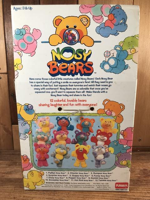 "Vintage Playskool Nosy Bears ""Popper Nosy Bear"" Plush Doll (4)"