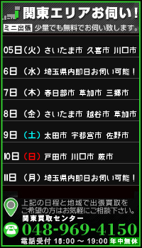 upgif (2)