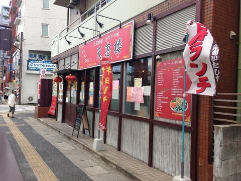 福岡(中華料理)の人気の結婚式場ランキング - ぐ …