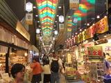 京の台所, 錦小路商店街