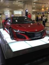 Honda NSX 2017/2/27発売 2370万