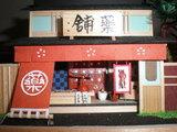 江戸時代の薬屋
