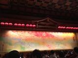 第23回京都五花街合同公演 (2016/6/26)