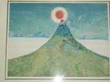 賢治先生の「日輪と山」