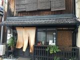 京都東山五条「鮨一貫」味も値段もお値打ち