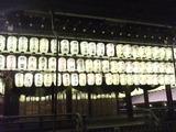 京都祇園八坂神社, 11/22/2014