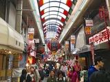 大阪の台所. 黒門市場