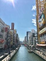 大阪の観光スポット道頓堀川