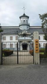 開智学校(松本市). 7 October 2012