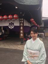 """京の4月は""""都をどり"""". 祇園甲部歌舞練場"""