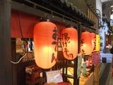 京の台所「錦市場」で ちょっと一杯