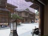 京都で有名な「おめん」で うどんをいただく