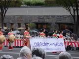 京都時代祭り in 2014 スタート