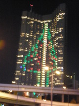 Christmas tree illuminations on the Akasaka Prince Hotel (final display last year)