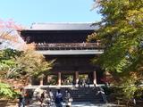 歌舞伎石川五右衛門, 絶景かな