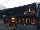 「錦小路」に近い「京町家」ふう「喫茶」