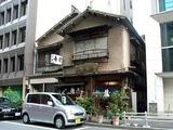 ビルのなかに昭和20年代の木造建築が